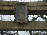 八坂神社(1)