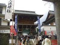 八坂神社(2)