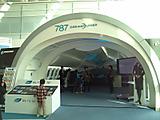 787イベント