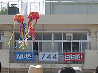 Cimg1517x
