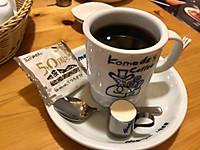 20171230coffee