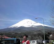 富士山in水沢公園