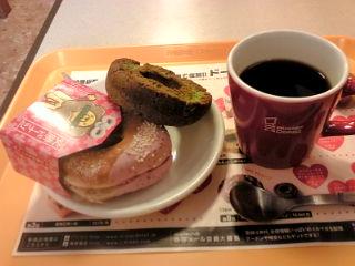 2/14月の朝食:ミスド朝セット
